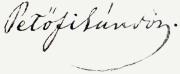 Petőfi Sándor aláírása